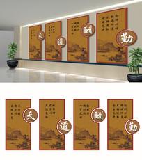 中国风学校文化墙设计
