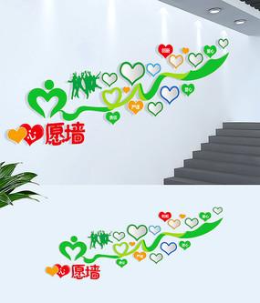 大型企业团队心愿风采楼梯照片墙