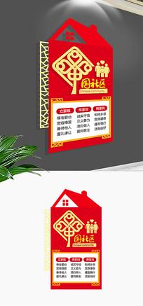 古典3D中式社区家规民风宣传文化墙