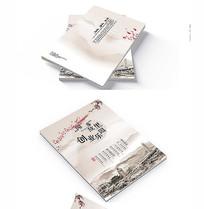 古典雅致浠水招商中国风画册封面