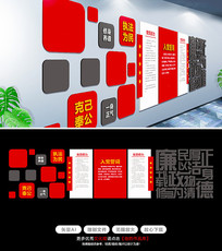 红色入党誓词大厅党建文化墙