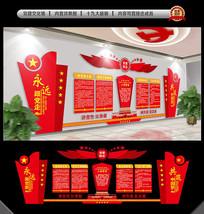 高端红色政府党建文化墙