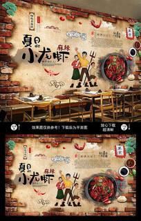 小龙虾海报美食背景墙