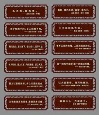 中国风法治宣传古代古人标语展板