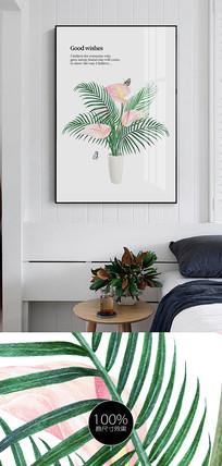 北欧现代艺术小清新绿植水彩装饰画