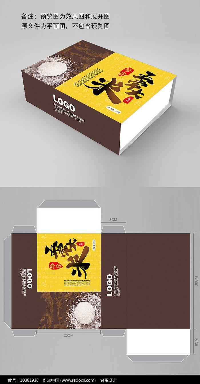 简约大气现代感五谷杂粮包装盒图片