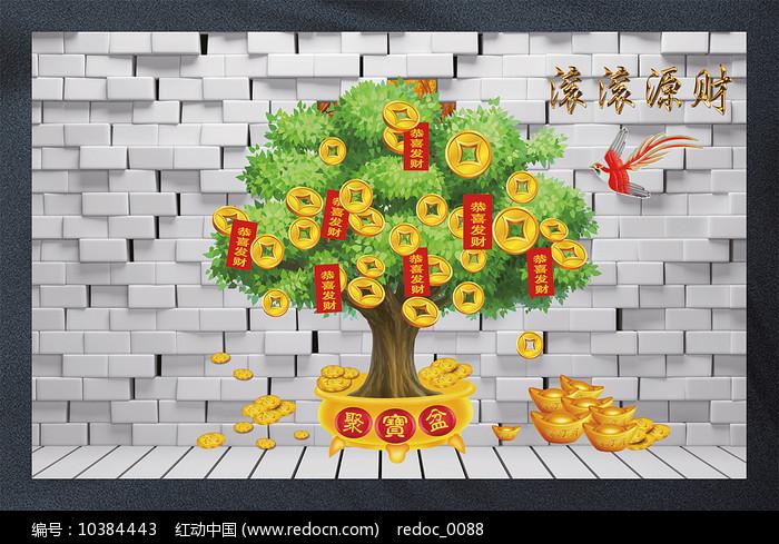 聚宝盆摇钱树3D立体电视背景墙图片