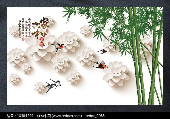 梦幻竹林3D立体壁画电视背景墙图片