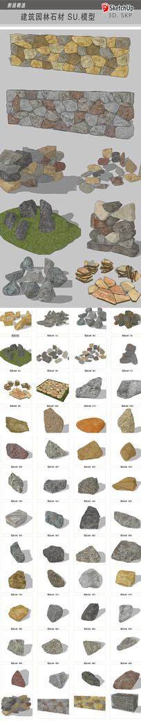 石头墙模型