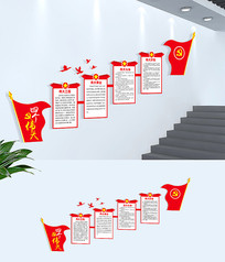 大气楼梯四个伟大解读党建文化墙