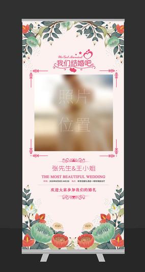 时尚婚礼水牌婚礼展架