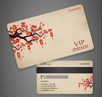 中国风简洁会员卡积分卡