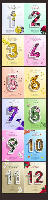 创意鲜花日历数字PSD设计素材