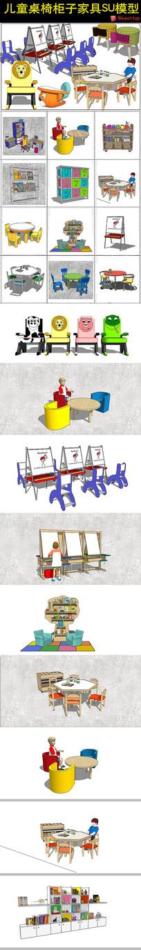 儿童桌椅柜子家具SU模型