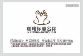 咖啡品牌logo商標設計