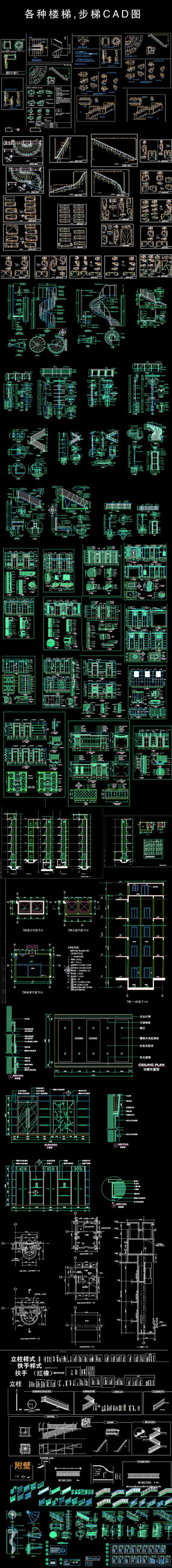 楼梯CAD素材