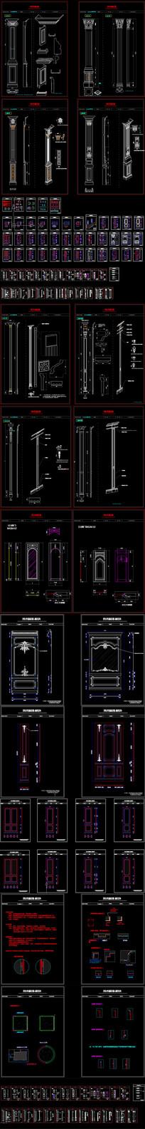 欧式护墙板CAD标准图库