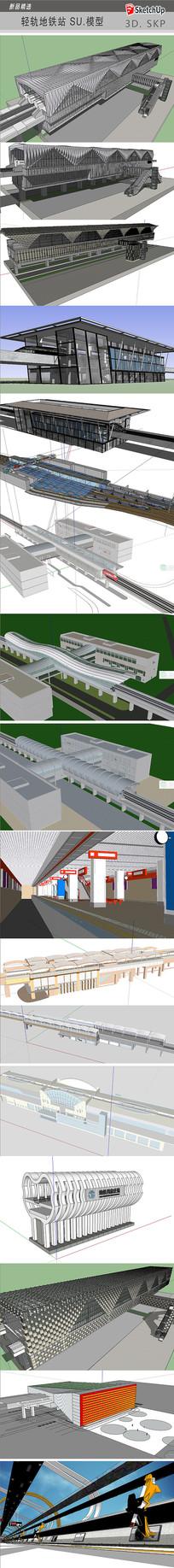 轻轨地铁站SU模型