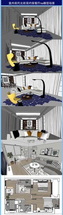 室内现代北欧简约客餐厅su模型场景