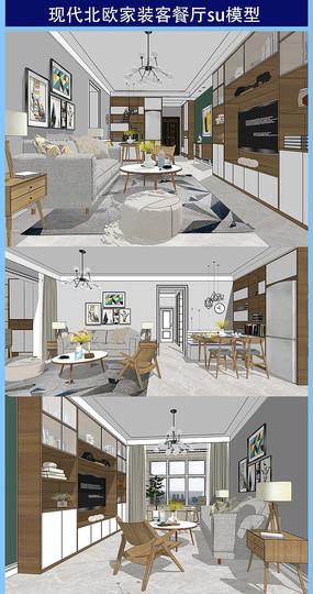 现代北欧家装客餐厅su模型
