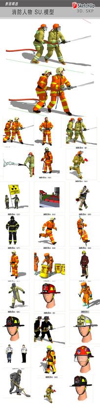 消防人物模型