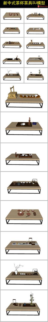 新中式茶杯茶具SU模型