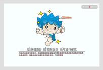 蓝色卡通动画人物形象设计