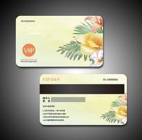 鲜花精美会员积分卡
