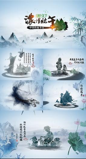 中国风水墨端午片头AE模板