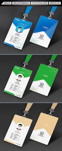 简约公司员工胸卡工作牌