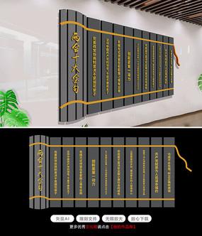 两会十大金句文化墙