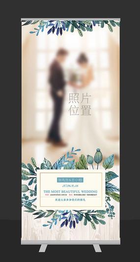 清新绿色树叶浪漫婚礼展架