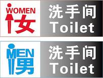 洗手间标识