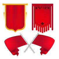 原创元素红色锦旗比赛旗战旗