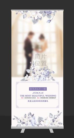 紫色欧式婚礼展架设计