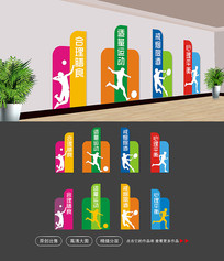 大气体育运动健身房运动文化墙