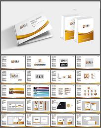 房产公司金色VI设计