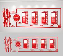 中国风红色文化墙设计