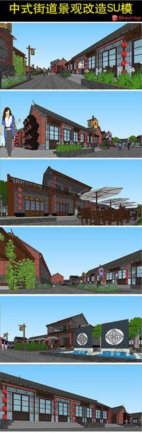 中式小镇街道景观改造SU模型