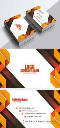 二维码企业公司名片