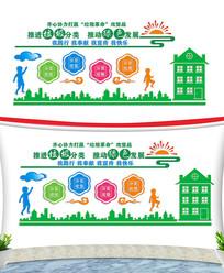 新农村垃圾分类文化墙