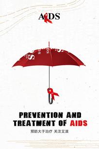预防艾滋宣传公益海报