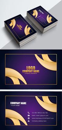 紫色美容美发名片设计