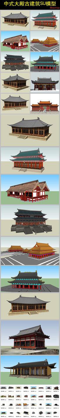 中式大殿古建筑SU模型