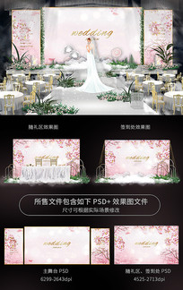 粉色樱花背景婚礼舞台背景板