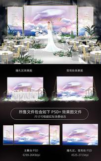 粉紫系唯美婚礼舞台背景板
