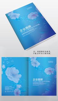 公司品牌画册封面模版