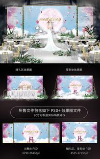 浪漫蓝色系婚礼舞台背景板