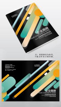 时尚大气创意企业画册封面设计