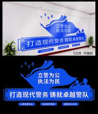 政府公安警营文化墙
